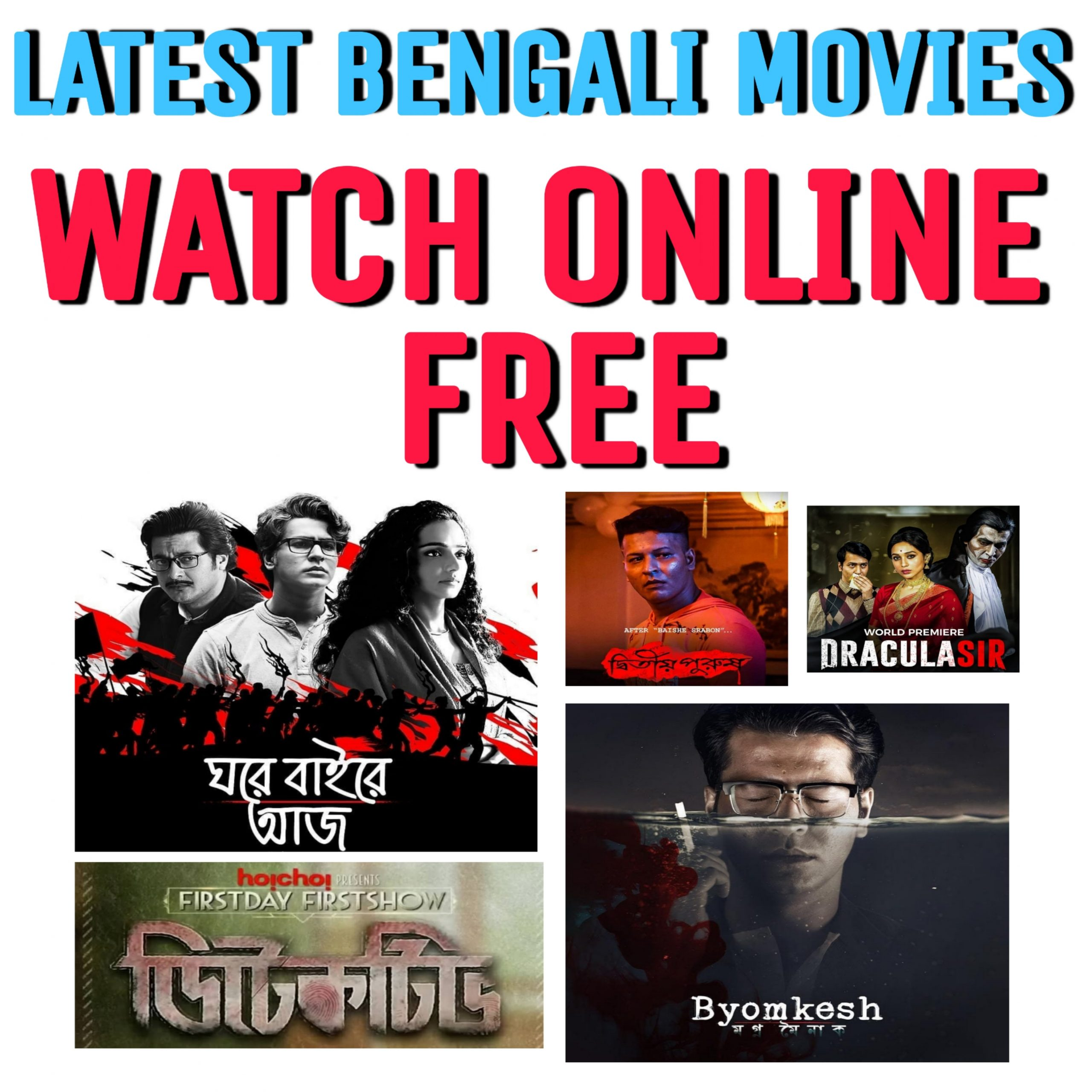 Latest 20+Watch Bengali Movies Online Free Without Downloading Websites